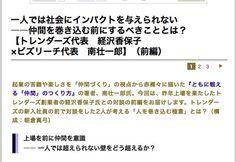 http://diamond.jp/articles/-/34930