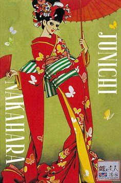 Junichi Nakahara