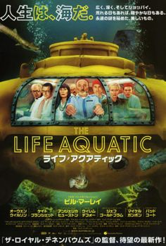 The Life Aquatic with Steve Zissou - Japanese Style Poster at AllPosters.com