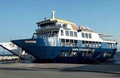 Δημιουργία - Επικοινωνία: Εκτός «γραμμής» ο «Νικητής». Παρουσίασε βλάβη στη ... Boat, Vehicles, Dinghy, Boats, Car, Vehicle, Ship, Tools