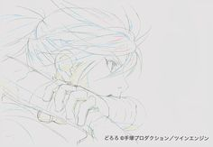MAPPA celebrates Dororo episode 2 with a key frame of Hyakkimaru Key Frame, Latest Anime, Figure Sketching, Shounen Ai, Manga Characters, Step By Step Drawing, Manga Comics, Concept Art, Anime Art