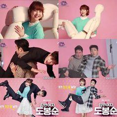 """""""Strong Woman Do Bong-Soon"""" Afiş Çekimlerinden Görüntüleri » Güney Kore Sineması"""