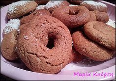 Greek Sweets, Sweets Cake, Healthy Desserts, Bagel, Doughnut, Ice Cream, Yummy Food, Bread, Cookies
