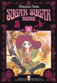 Shoujo, Runes, Sugar Sugar, Comic Books, Chocolate, Manga, Comics, Vanilla, Manga Anime