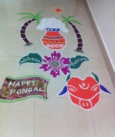 Pongal Kolam for Beginners