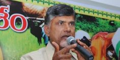 "Naidu's ""make or break"" padayatra from tomorrow - FrontPage India - In what is construed as his last ditch attempt to regain power, Telugu Desam president N Chandrababu Naidu will launch his  ... http://www.frontpageindia.com/head-line-two/naidus-make-or-break-padayatra-from-tomorrow/39479"