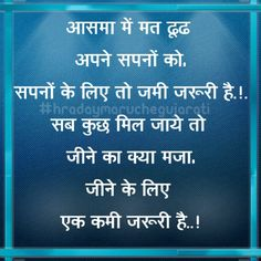 380 Best Quotes in hindi images in 2018 | Hindi qoutes