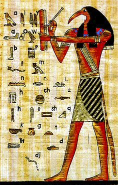 Painting on papyrus of Thoth, the inventor of writing and author of the Emerald Tablet. According to the ancient texts, Thoth was one of a group of nine mysterious godlike visitors who came to Egypt over 12,000 years ago.