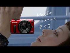 いいなCM Canon ミラーレス EOS 木村カエラ 「観覧車篇」15秒+30秒 - YouTube