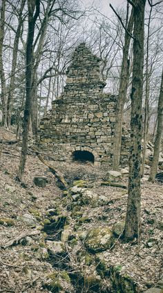 The Furnace [OC] - Abandoned Architecture - Big City Buildings - Modern and Historical Buildings - City Planning - Travel Photography Destinations - Amazing Ugly and Beautiful Places City Buildings, Modern Buildings, Abandoned Castles, Abandoned Places, Most Beautiful Pictures, Beautiful Places, Building Facade, Urban Exploration, Fantasy Artwork