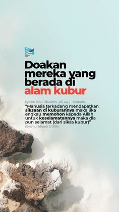 Quotations, Qoutes, Life Quotes, Muslim Quotes, Islamic Quotes, Hijrah Islam, Minimal Quotes, Quran Quotes Inspirational, All About Islam