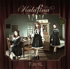 Nuevo single de Kalafina, con una canción sumamente hermosa, como se que les gusta bastante, se les comparte!!!