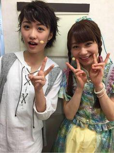 Haruka & Ayumi