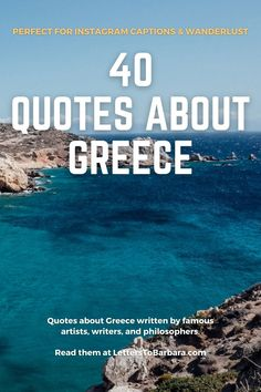 Travel Ads, Travel Images, Solo Travel, Greece Quotes, Virtual Travel, Beautiful Places To Visit, Greek Islands, Greece Travel, World Traveler
