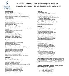 2016–2017 Lista de útiles escolares para todas las escuelas Elementary