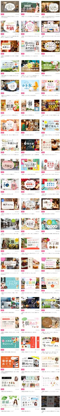 Web Design, Web Banner Design, Logo Design, Graphic Design, Japanese Design, Advertising Design, Feel Good, Layout, Website