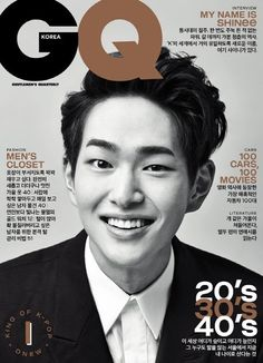 160913 #Onew  #SHInee - GQ Korea October 2016 Issue
