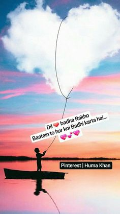 Friendship Quotes In Hindi, Hindi Quotes, Quotations, Story Quotes, Girl Quotes, Me Quotes, Cute Muslim Couples, Inspirational Qoutes, Cute Words
