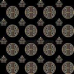 Illustration of Chinese background. Asian traditional seamless pattern with abstract gold coins on black background. Print vector art, clipart and stock vectors. Cold Images, Carnival Invitations, Chinese Background, Chinese Fabric, Romantic Cards, Photo Texture, Gold Pattern, Black Pattern, Asian
