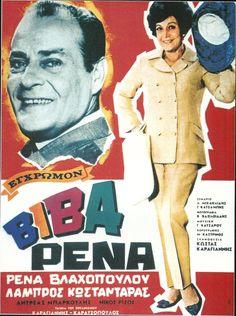Βίβα Ρένα Old Movies, Vintage Movies, Vintage Books, Vintage Posters, Cinema Posters, Famous Singers, Classic Movies, Horror Movies, Movies And Tv Shows
