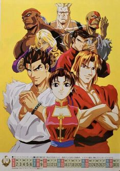Fictional Characters, Art, Street Fighter Characters, Cartoons, Art Background, Kunst, Performing Arts, Fantasy Characters, Art Education Resources