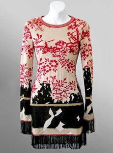 Authentic Preowned Chanel Clothing