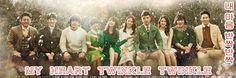 내 마음 반짝반짝 Ep 21 English Subtitle / My Heart Twinkle Twinkle Ep 21 English Subtitle, available for download here: http://ymbulletin2.blogspot.com