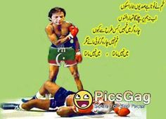Looking for Imran Khan VS Nawaz Sharif Funny Wrestling. Find Imran Khan VS Nawaz Sharif Funny Wrestling.