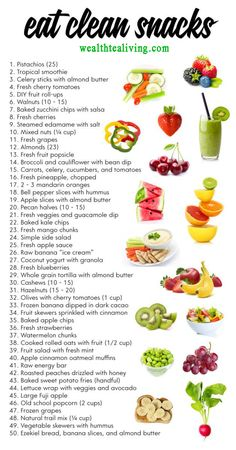 Here are 50 Healthy Snack Choices: Try at least 1 a day For 2 Months. Have Fun…
