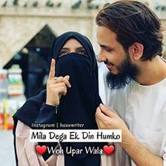 kitty cat cats kittens kitten cutecat whitecat funnycat sillycat lovecats bestcats is part of Islamic love quotes - Muslim Couple Quotes, Muslim Love Quotes, Couples Quotes Love, Love In Islam, Love Husband Quotes, Love Quotes In Hindi, Qoutes About Love, True Love Quotes, Islamic Love Quotes