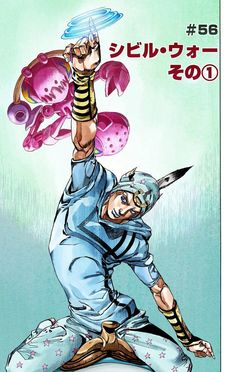 JoJo Bizarre Adventure part 7 Steel Ball Run - Johnny Joestar by Hirohiko Araki