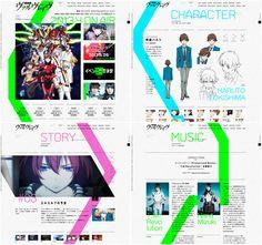 Tsuyoshi Kusano Design Works : 画像