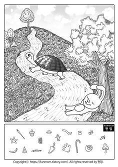 Hidden Picture Games, Hidden Picture Puzzles, Hidden Pictures Printables, Coloring Books, Coloring Pages, English Phonics, Kids English, Hidden Objects, Ocean Art