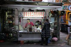 Roadside vendor & noodle shop