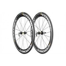 Mavic Cosmic Carbone SLS Clincher Wheelset 2015 - www.store-bike.com