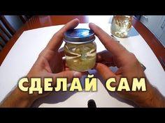 Чесночный дип (Garlic Dip) своими руками | Карась балдеет от этой добавки - YouTube