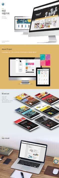 Web Design, Graph Design, Plan Design, Ui Portfolio, Interior Design Website, Web Layout, Presentation Slides, Branding Design, How To Plan