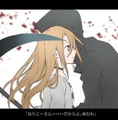 「さつてんlog」/「花田」の漫画 [pixiv]
