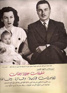 الاميرة فوزية فؤاد و زوجها الثانى أسماعيل شيرين.princess Fawzia and her second husband price Esmael Shireen