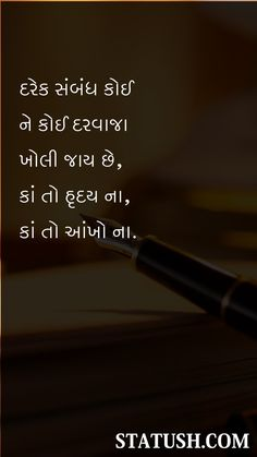 Gujarati Quotes - Every relationship opens a door True Feelings Quotes, Reality Quotes, Good Life Quotes, Best Quotes, Hindi Quotes, Quotations, Relationship Quotes For Him, Unusual Words, Gujarati Quotes