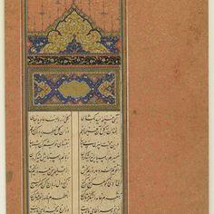 Smithsonian Museums Folio Manuscript Collection