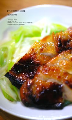 Grilled chicken marinated with saikyo-miso.