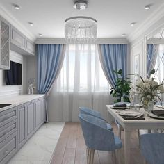 Rate design kitchen project from 1 to # living room # living room . Media Room Design, Home Room Design, Home Office Design, Dining Room Design, Home Office Decor, Home Decor Kitchen, Modern Kitchen Interiors, Modern Kitchen Design, Interior Design Kitchen