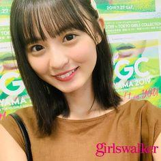 Very Beautiful Woman, Triangle Logo, Japan, Cute Asian Girls, Asian Beauty, Kawaii, Collection, Asian Guys, Girls