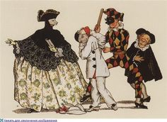 Some silly Commedia dell'arte characters just doing their thing.