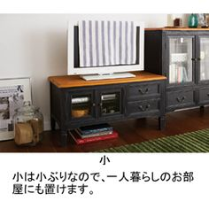 テレビ台Y 通販|生活雑貨