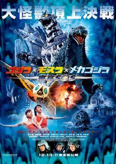the-big-ass-movie-descarga-gratis