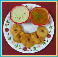 Garelu (Medu Vada ) -No festive meal or special occasion meal is complete without this classic dish .