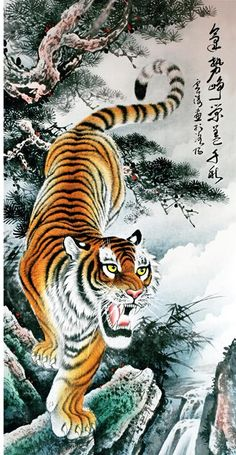Tiger    traditional Chinese Art Painting Home Office Decoration Chinese painting