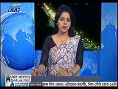 Bangla News Today 1 December 2016 ETV Bangladesh Today Bangla News Live ...